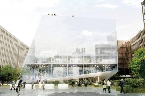 Paris Park : façade donnant sur la place de l'Institut du Monde Arabe