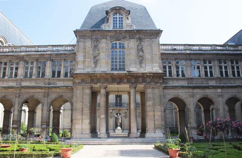 Le musée Carnavalet : l'avant-corps de l'hôtel de Choiseul
